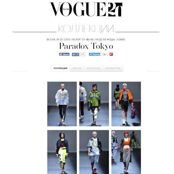 """VOGUE RUSSIA"" PARADOX TOKYO 2019春夏コレクション掲載"