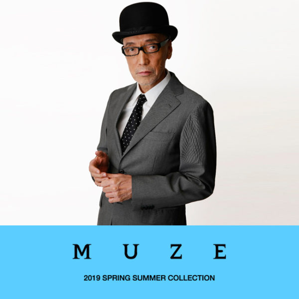10月17日に行われるAmazon Fashion Week TOKYO(東京コレクション)2019年春夏シーズン「MUZE」のランウェイショーにテリー伊藤氏が出演決定。