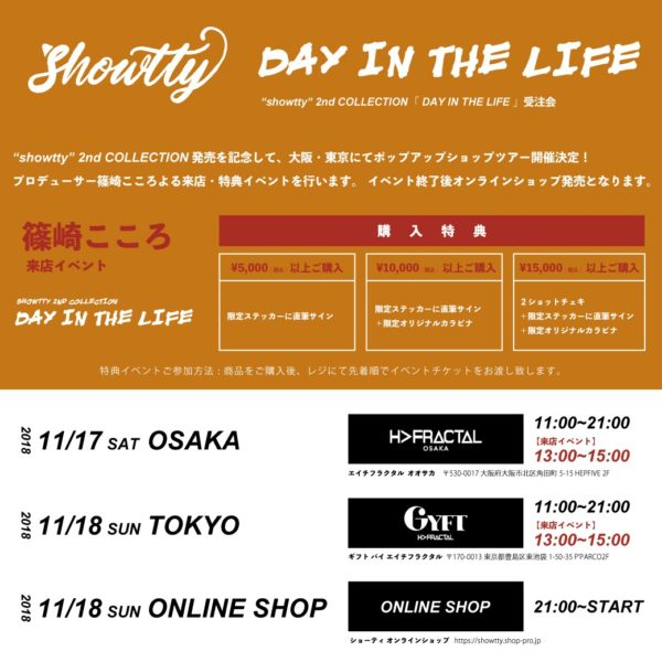 2018.11.17.SAT-18.SUN【showtty】2nd collection 店頭受注会開催 !!!
