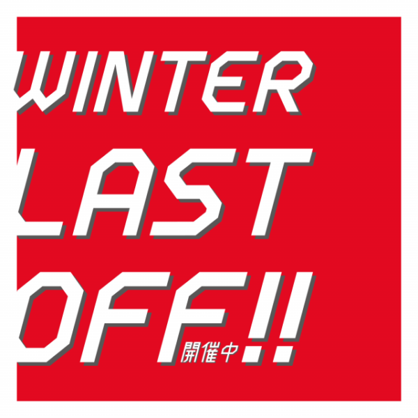 WINTER LAST OFF !!! 1.15(TUE) – 1.31(THU)