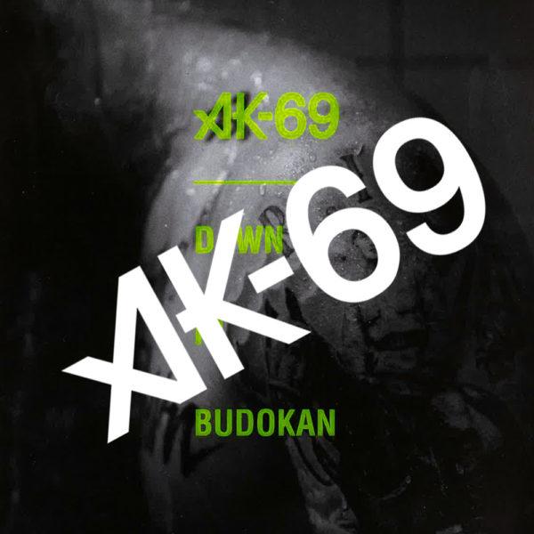 """MUZE"" 衣装提供 ""AK-69""オフィシャルフォトブック"