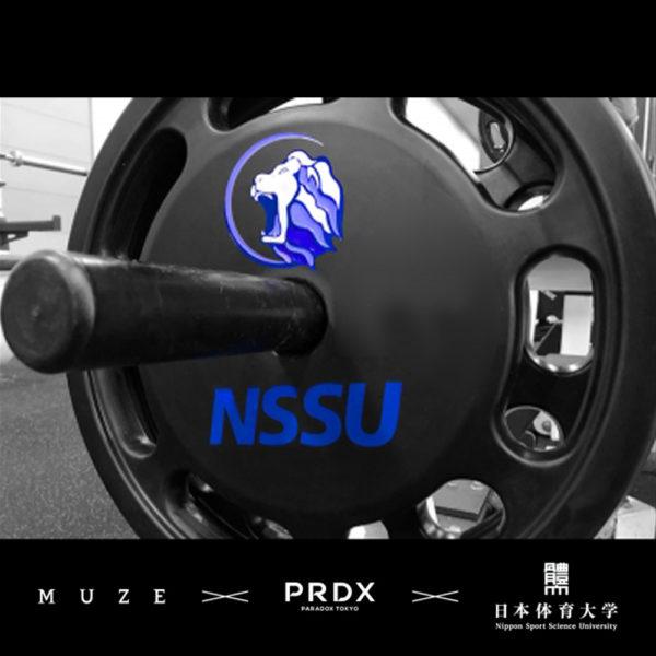 「MUZE/ミューズ」・「PARADOX TOKYO/パラドックス トウキョウ」 × 「日本体育大学」コラボムービー発表