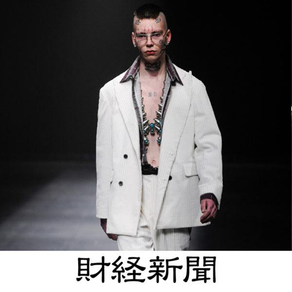 """""""財経新聞"""" MUZE , PRDX PARADOX TOKYO 2019秋冬コレクション掲載"""