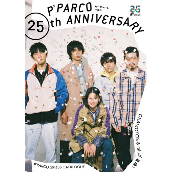"""MUZE"" 掲載 ""P´PARCO 2019SS CATALOGUE"""