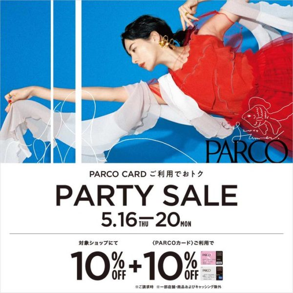 2019.05.16.THU – 05.20.MON〈PARCOカード〉ご利用10%OFF!!!