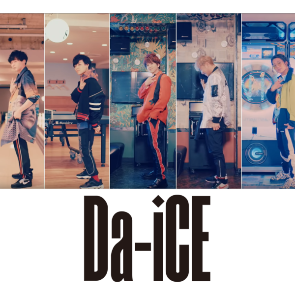 """""""MUZE"""" 衣装提供 """"Da-iCE"""" MV"""