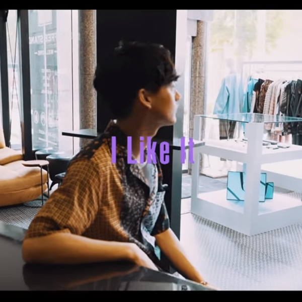 """MUZE GALLERY"" にて撮影 ""向井太一""  I Like It (Official Music Video)"