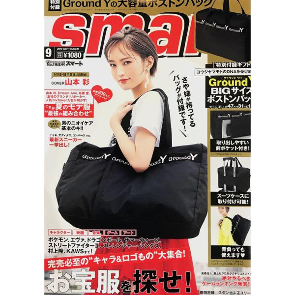 """smart 2019年9月号"" 掲載 ""PRDX PARADOX TOKYO"""