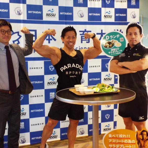 KARAKUSA FOOD MAINTENANCE オープン記念イベント「スーパー大麦試食会」が行われました。