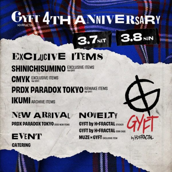 GYFT by H>FRACTAL 4TH ANNIVERSARY 限定ノベルティを公開!