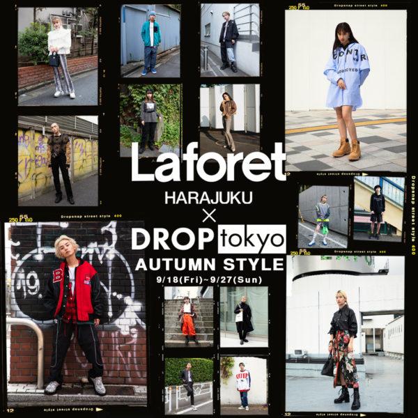 "Laforet HARAJUKU × Droptokyo AUTUMN STYLE ""H>FRACTAL"""