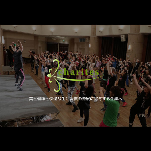 【HP制作実績】株式会社カリテス様