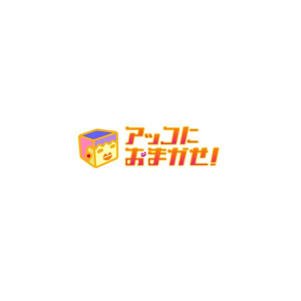 """""""MUZE"""" 衣装提供 """"野性爆弾 くっきー!さん"""" TBS系列「アッコにおまかせ!」11月29日(日)放送分"""