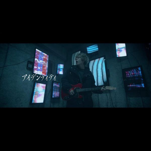 """""""PRDX PARADOX TOKYO"""" 衣装提供 """"秋山黄色"""" 『アイデンティティ』Music Video"""