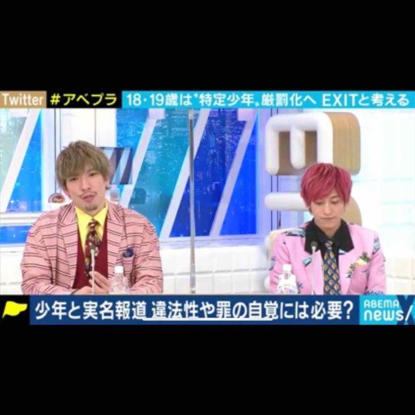 """MUZE"" 衣装提供 ""EXIT/りんたろー"" AbemaTV系列「Abema News」2月4日(木)放送分"