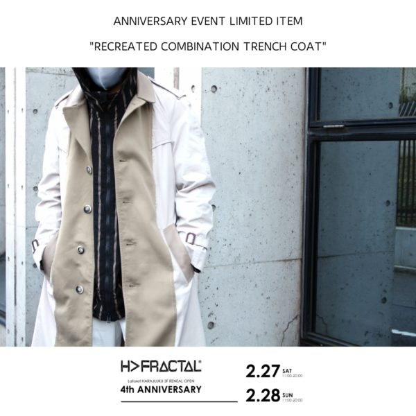 "2021.2.27.SAT【NEW ARRIVAL】ANNIVERSARY LIMITED ITEM ""RECREATED COMBINATION TRENCH COAT"""