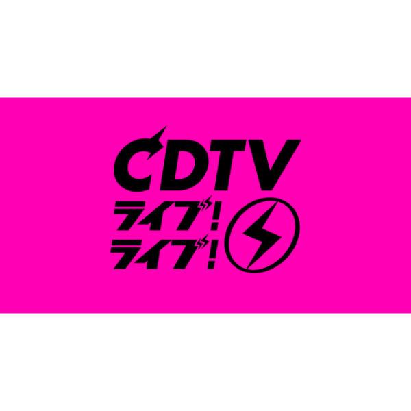 """MUZE"" 衣装提供 ""秋山黄色""様 TBS系列『CDTVライブ!ライブ!』4時間SP  3/29放送分"