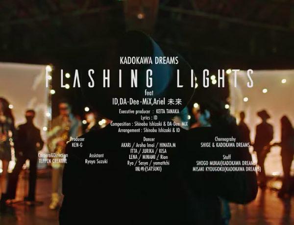 """""""MUZE"""" """"PRDX PARADOX TOKYO"""" 衣装提供 """"KADOKAWA DREAMS「Flashing Lights (feat. ID,DA-Dee-MiX,Ariel未来) 」MV"""""""