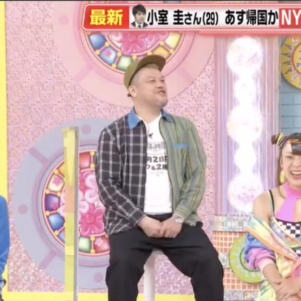 """""""MUZE"""" 衣装提供 """"野性爆弾 くっきーさん!"""" TBS系列『アッコにおまかせ』9月26日(日)放送分"""